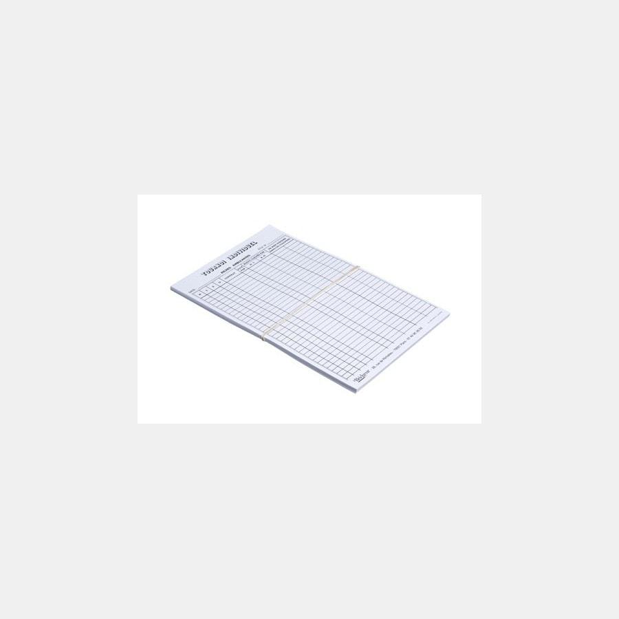 Feuilles de marque pour Individuel MAR1102 Feuilles et carnets de marque