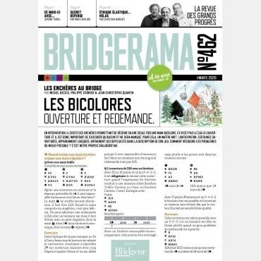Bridgerama March 2020
