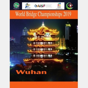 CHAMPIONSHIPS WUHAN 2019 LIV3790 Librairie